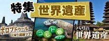 バリ島 観光 世界遺産 観光 ツアー