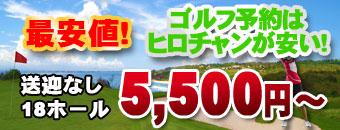 バリ島 ゴルフ