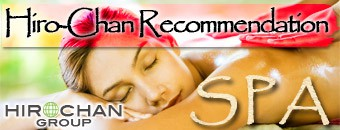 Hiro-chan recommendation spa