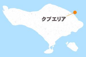 Kubu Area5