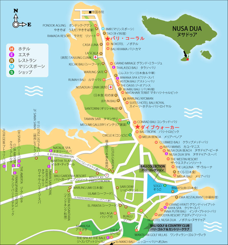 Bali Sightseeing MAP Local Travel Agency PT HIROChan is for