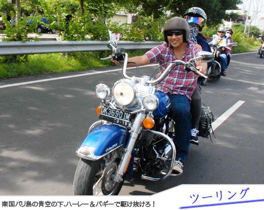 Bali Tour Harley & Buggy Touring3