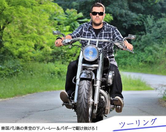Bali Tour Harley & Buggy Touring7