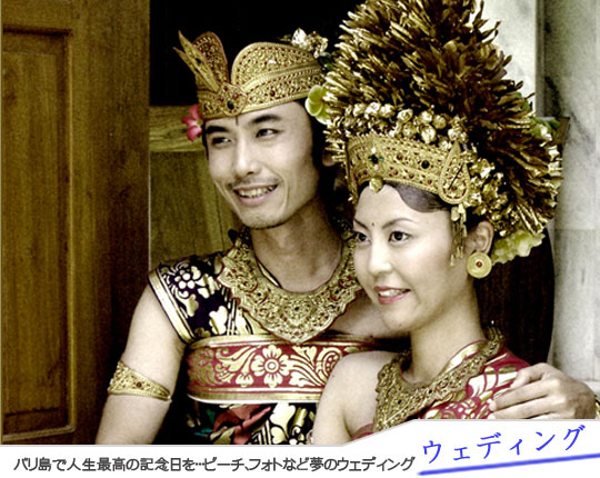 Bali Sightseeing Wedding & Memorial Photo1