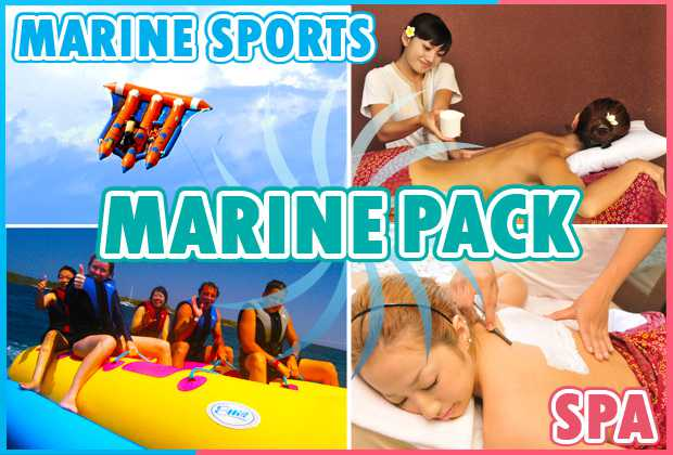 Reasonable Package with Marine Sports