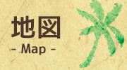 地図MAP