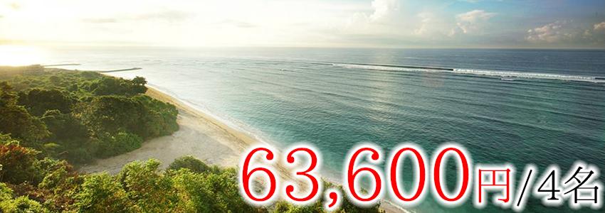 バリ島 サマベ プライベート・ビーチBBQ
