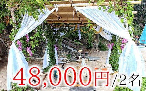 バリ島 サマベ ラグジュアリー オンザビーチピクニック