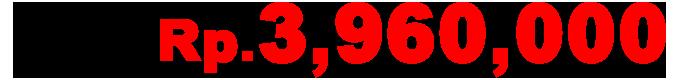 最安料金Rp.3,960,000