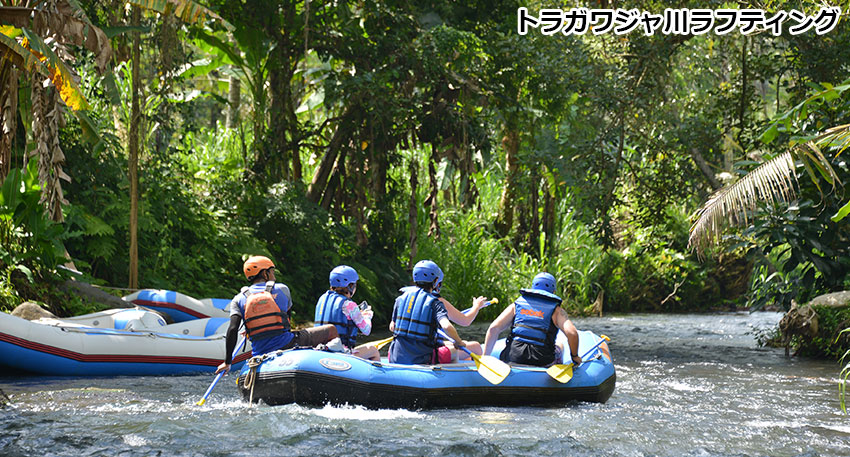 トラガワジャ川 自然の景色を楽しみましょう