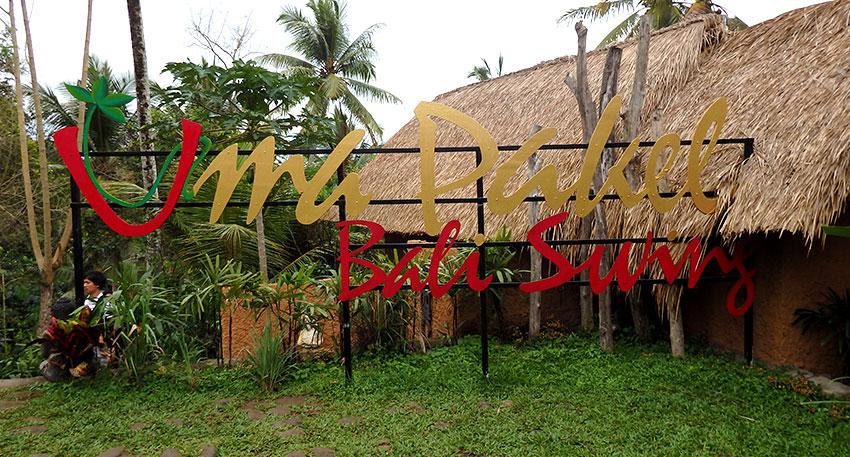 Uma Pakel Bali Swingコーヒーショップです