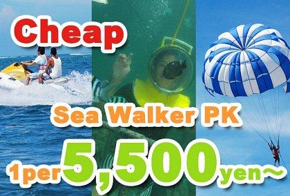 Sea Walker Pckage 7in1