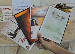 バリ島スパ DVD