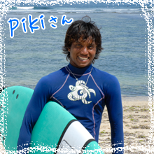 Instructor Piki