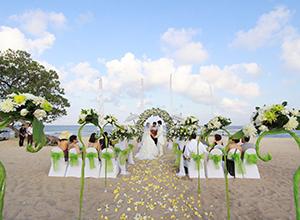 Watabe Wedding