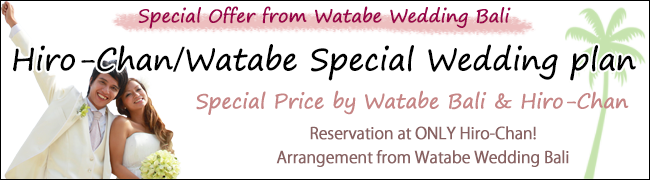 Watabe Wedding +Hiro chan baner