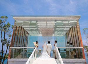 Watabe Wedding Bali