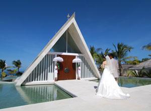 Watabe Wedding Bali5