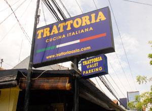 トラットリア