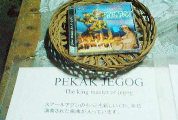 ジェゴグ写真6
