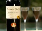 160種類ものワイン