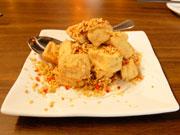 タフチャバイガラム(揚げ豆腐)