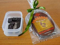 ピーベリー雄豆チョコレート