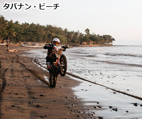 タバナン・ビーチ1