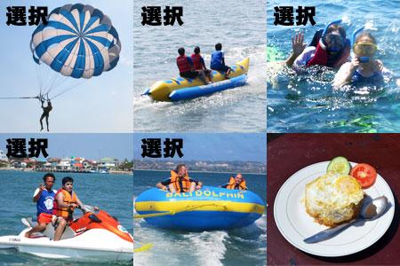 バリ島 厳選マリンスポーツ チョイスパック 画像