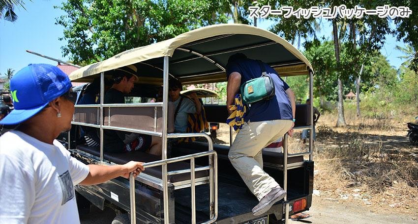 ヴィレッジツアーの移動はローカルバス