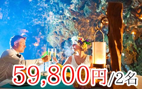 バリ島 厳選オプショナルツアー サマベ パワーオブLOVE プライベートディナー