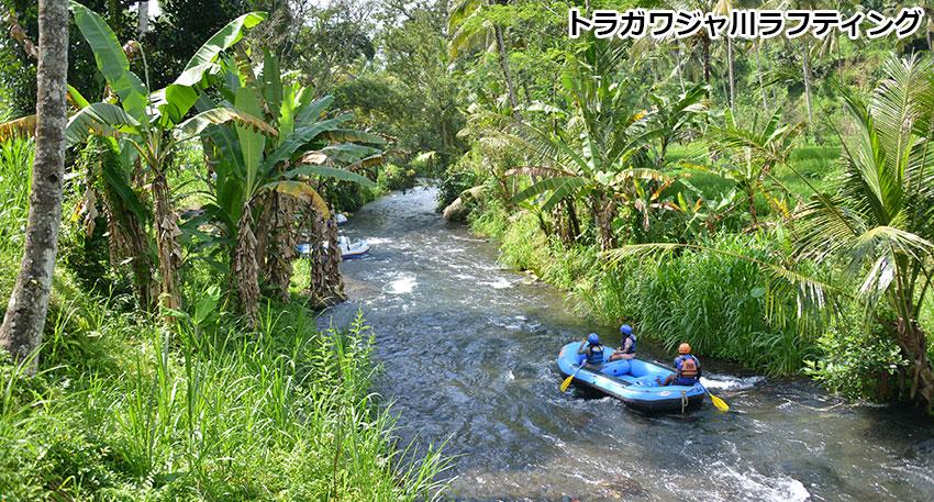 トラガワジャ川 しっかりとラフティングガイドがサポート