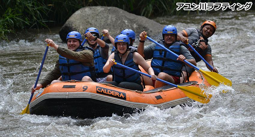 アユン川 比較的流れのゆっくりのラフティング