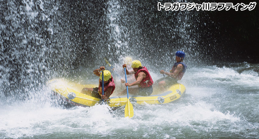 トラガワジャ川 流れが比較的速くスリル満点