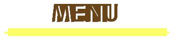 バリ島 マリンスポーツ乗り放題+ランチ食べ放題+ラフティング+レゴンダンス+ディナー メニュー