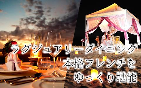 バリ島 マジョリでロマンティックディナー 一日の流れ