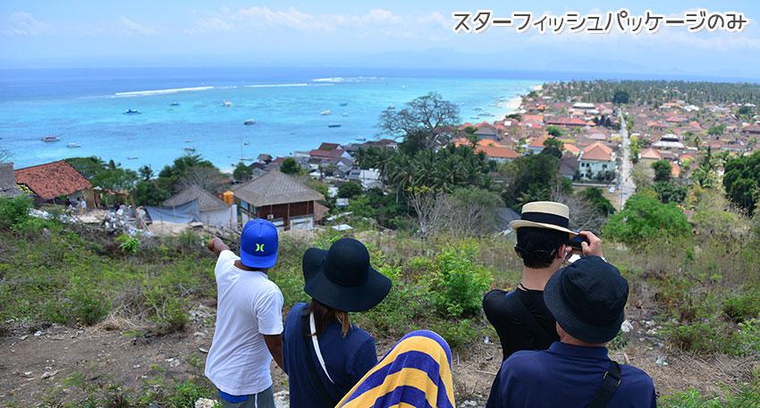 ヴィレッジツアーでレンボンガン島の村を巡ります