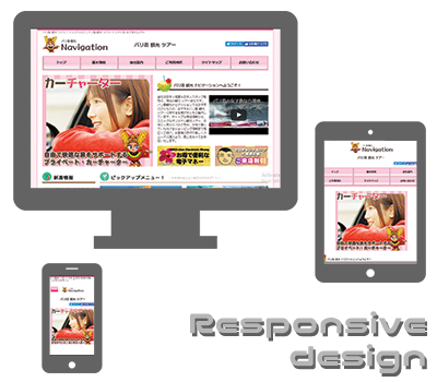 WEBサイト販売 画像2