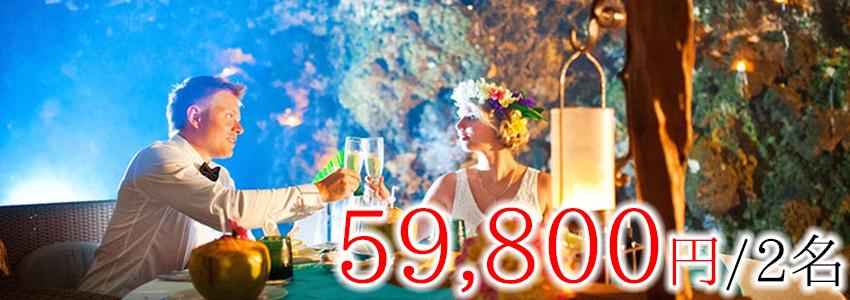 バリ島 サマベ パワーオブLOVE プライベートディナー
