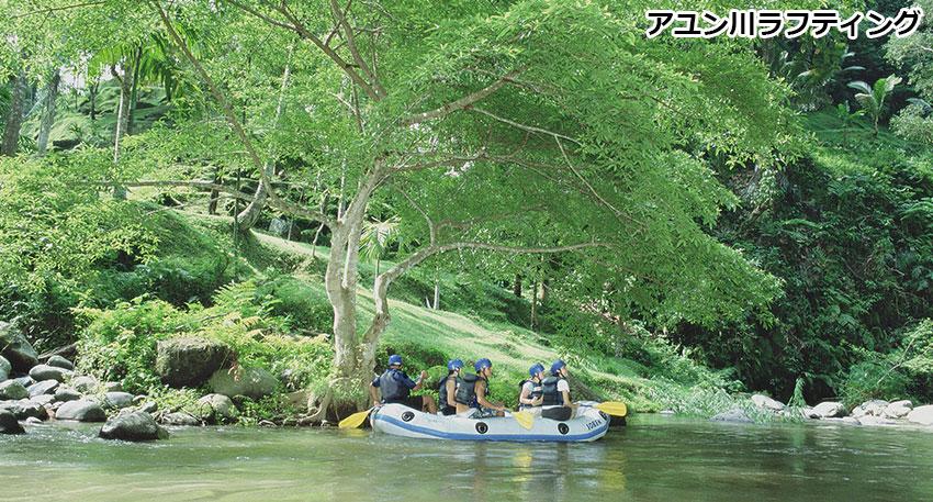 アユン川 周りの景色を楽しみながらラフティング