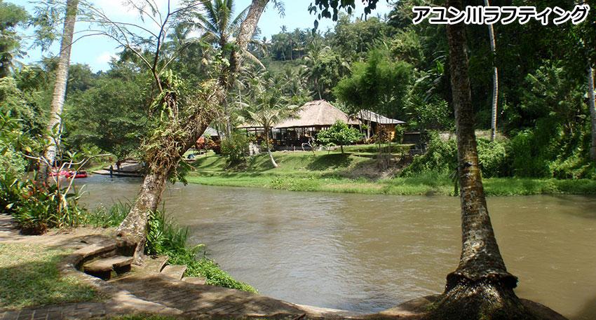 アユン川 のどかな自然を楽しめます
