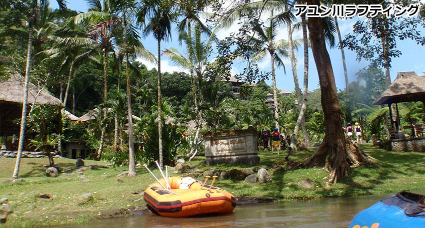 アユン川 高級リゾートエリア近くの川です