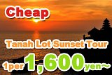 Reasonable Tanah Lot Sunset Tour