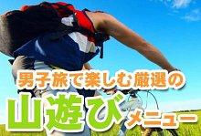 バリ島 観光バリ島 厳選マリンスポーツ 価格破壊!マリンスポーツ乗り放題+ランチ食べ放題+チュービング+レゴンダンス+ディナー