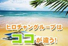 バリ島 観光Cheap Air Ticket