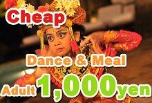 バリ島 観光Kemangi Dance Tour